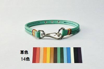 犬の首輪mcn001【ルームチョーカー】mcn001オープンタイプステッチ color 14色 小型犬~大型犬