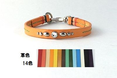 犬の首輪mcn002【ルームチョーカー】mcn002オープンタイプスワロフスキー color 14色 小型犬~大型犬
